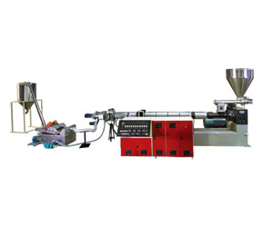 PE-film-compacting-water-ring-cutting-granulator