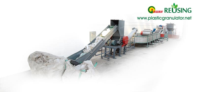 pe-film-washing-and-recycling-pelletizing-line